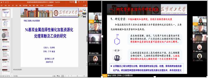 http://www.kmshsm.com/kunminglvyou/57847.html